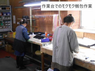 タカラ倉庫運輸現場(キャプション).png
